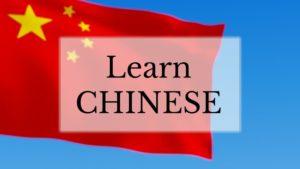 cakap bahasa mandarin